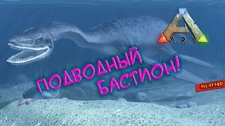 видео Покорение «Бастиона»