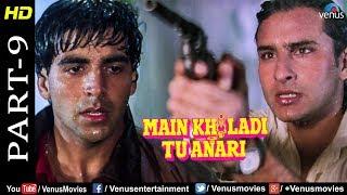 Main Khiladi Tu Anari Part -9 | Akshay Kumar  Saif Ali Khan|90s Comedy  Action Hindi Movie Scenes