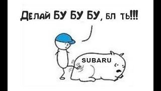 Типичная Subaru Impreza.