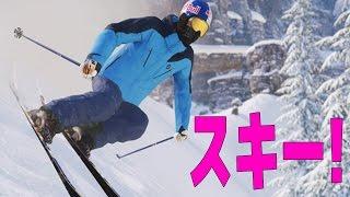 全速力で顔面から雪に突っ込むスキー - Snow 実況プレイ