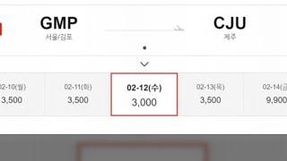 """""""단돈 3천원""""…택시요금보다 싼 제주…"""