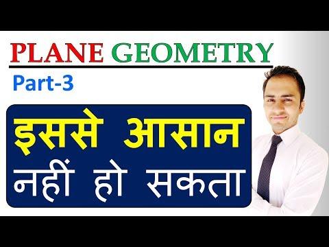 Plane Geometry (Part-3) || Pythagoras theorem || for SSC CGL, Bank PO, CAT etc