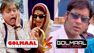 Movie Golmaal Returns v/s Golmaal Fun Unlimited | Popular Comedy Scenes | Paresh Rawal - Ajay Devgan