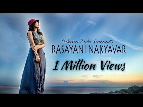Rasayani Nakyavar | Ashwini Joshi (ashqueen)