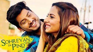 Sohreyan Da Pind Aa Gya - Gurnam Bhullar, Sargun Mehta | Upcoming Punjabi Movie After Surkhi-Bindi