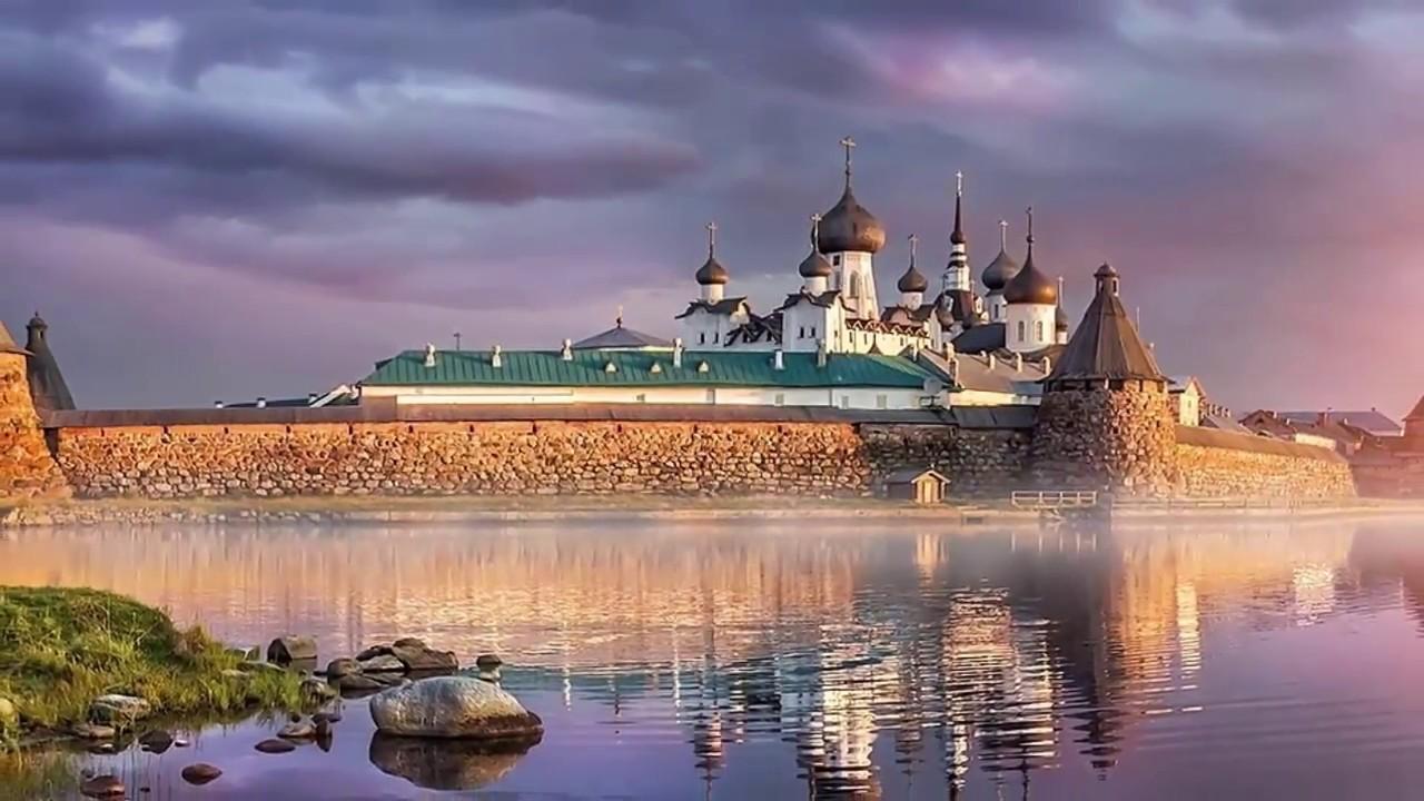 Соловецкий монастырь. - YouTube