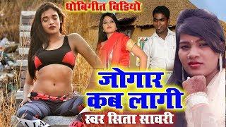 New Bhojpuri Dhobi Geet Songs.mp3