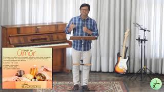 Escola Bíblica Dominical   Igreja Presbiteriana da Cidade das Artes   26/04/2020