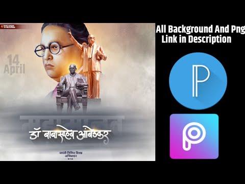 New Bhim jayanti (भीम जयंती) Banner Editing in PicsArt and Plexlab,Dr Babasaheb Ambedkar jayanti,
