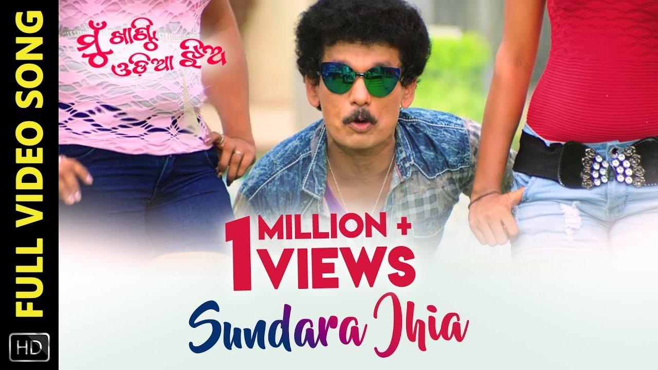 Tamil dubbed hindi movie 2020 free download 2020