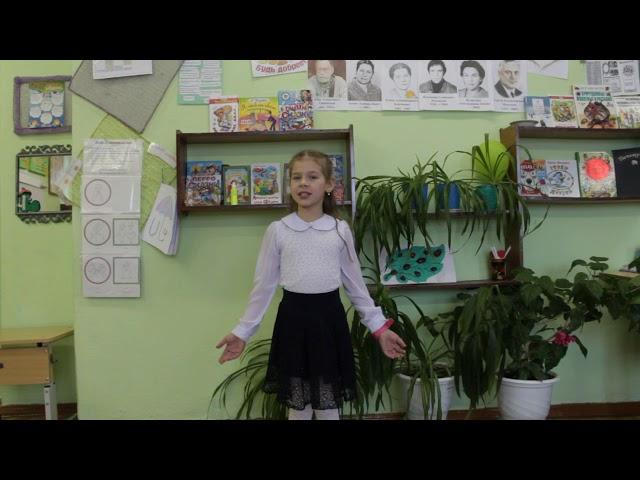 Изображение предпросмотра прочтения – ЮлияКонева читает произведение «Урок доброты» Н.Анишиной