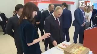 Путин: Медовая повкусней будет!