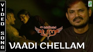 Vaadi Chellam - Video | Ettuthikkum Para | Samuthirakani | Chandini  | Ananthu | Keera | Uma Devi