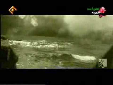 Iranian coast guards destroy oil tanker at PERSIAN GULF