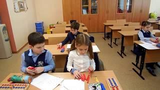 ГБОУ1409. Начальная школа.Метапредметный урок по математике.