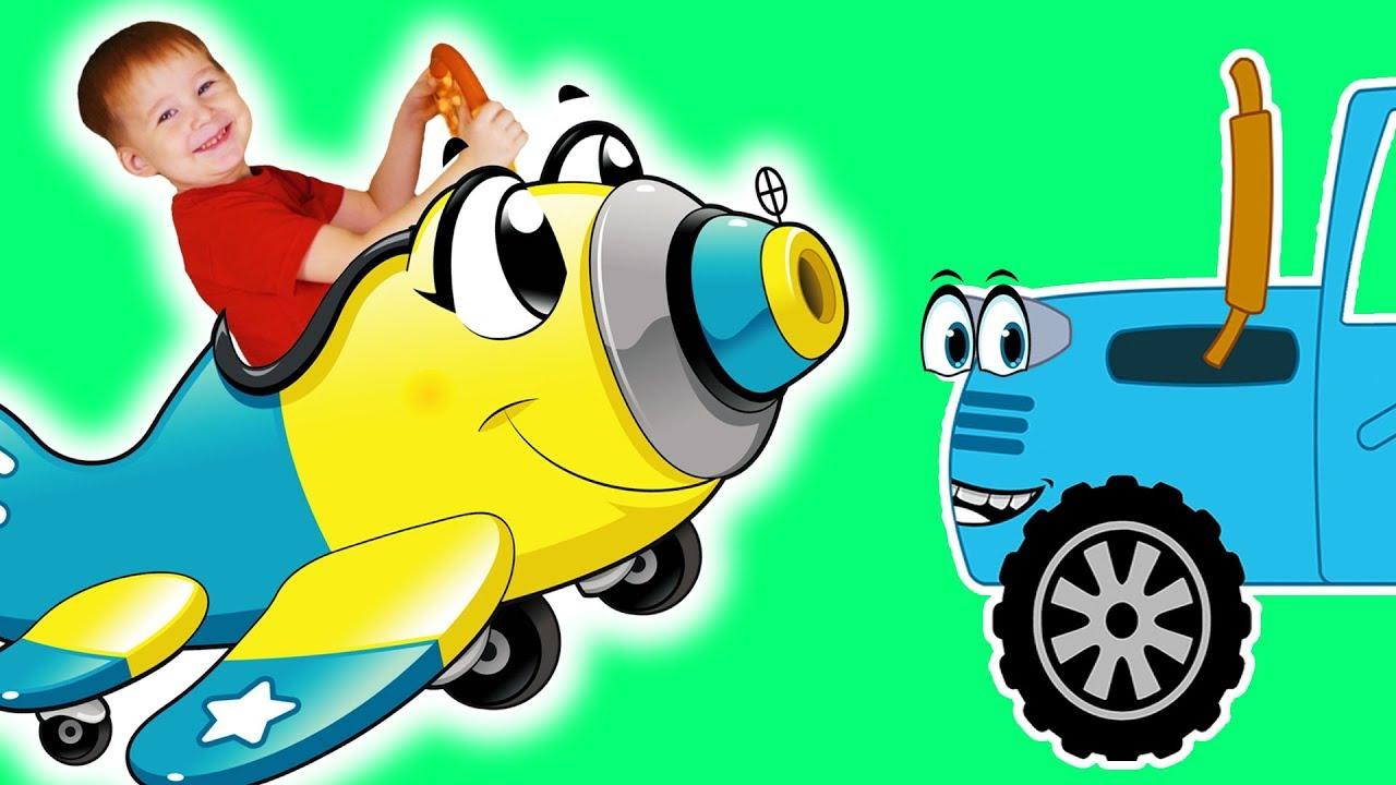Синий трактор где ты был - песенка про машины для детей ...