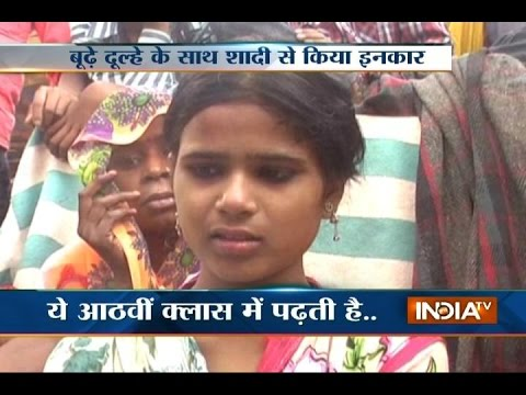 13-year-old minor girl refuses to marry an old man at Etawah