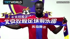 Cheick Tiote died during a training session