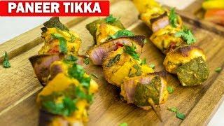 Paneer Tikka Recipe | How To Make Paneer Tikka | Latest Food Videos 2018