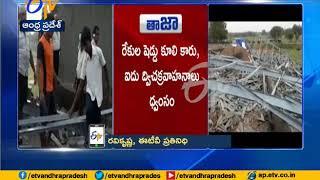 Granite Polishing Unit collapse | 2 dead | 12 injured at prakasam district