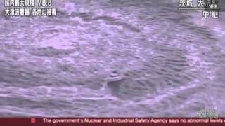 Japan Tsunami 2011 Forms HUGE Whirlpool Sucking In Boat and Debris [Full HD Video]