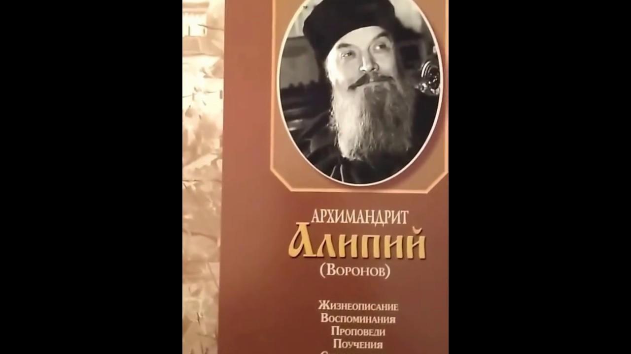 ebook Украинскiй языкъ. Краткiй очекръ исторической фонетики