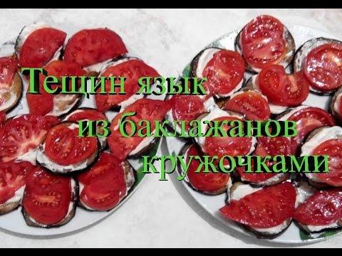 Закуска из кабачков на зиму Юрча кулинарный рецепт