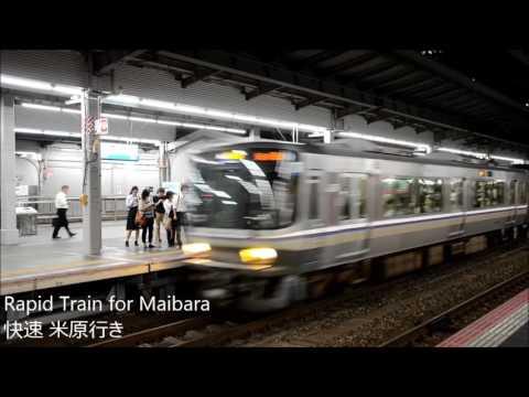 JR西日本 大阪駅 JR West Osaka Station 05/07/2017