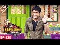 Kapil's Stand Up Act - The Kapil Sharma Show - 20th August, 2017