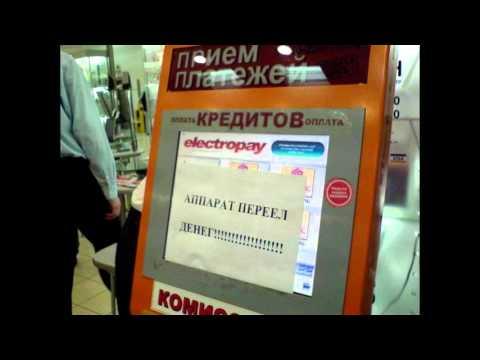 Видео Играть в игровые автоматы вулкан бесплатно и без регистрации лягушки