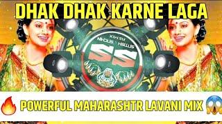 Dhak Dhak Karne Laga - Maharastra Powerful Lavani Edition Mix - Satish & Sachin   New Year Spl 2021