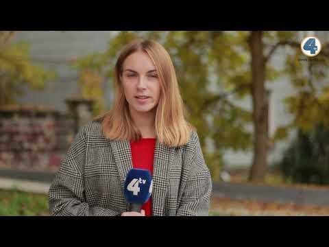 Телекомпанія TV-4: Тернопільська погода на 29 жовтня 2020 року