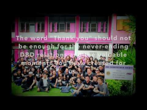 DBD Entrepreneurs Society