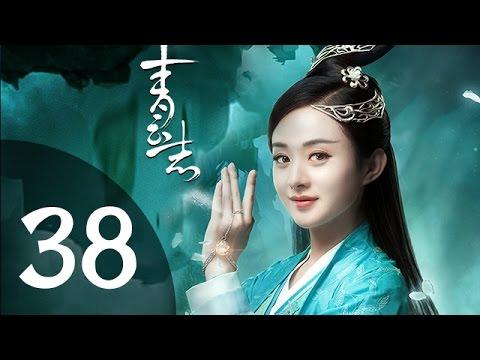 青云志 第38集 预告2(李易峰、赵丽颖、杨紫领衔主演)| 诛仙青云志