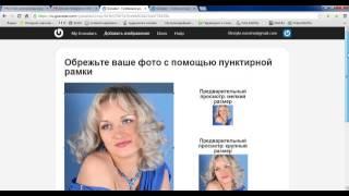 видео Граватар - регистрация и настройка. Видео | Советы веб-мастера | Блог Евгения Вергуса