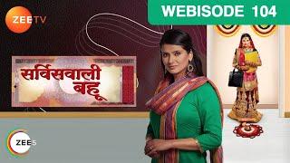 Service Wali Bahu - Hindi Serial - Episode 104 - June 23, 2015 - Zee Tv Serial - Webisode