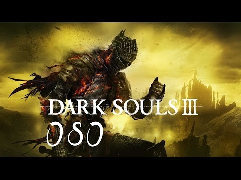 DARK SOULS III • #080 - Die Prinzen [PC] [HD+]   Let's Play Dark Souls 3