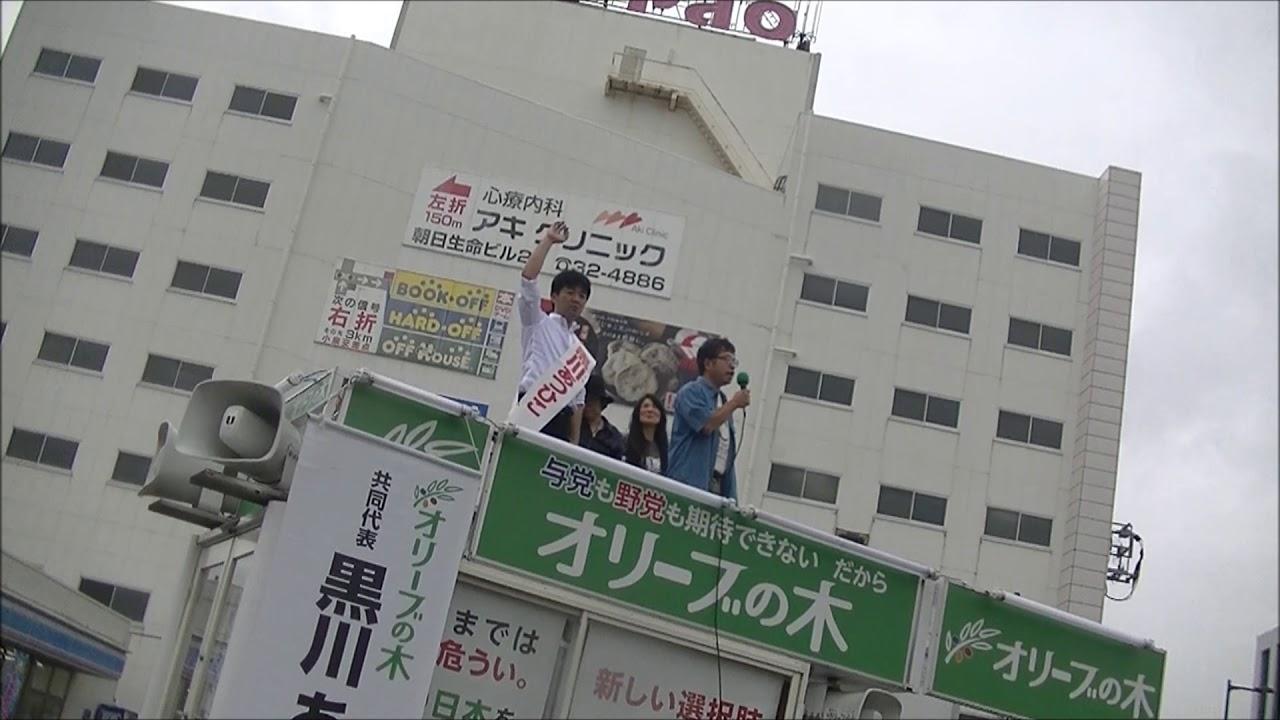 日本で外国人ら税金踏み倒しまくり