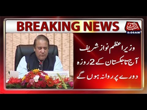 PM Nawaz Sharif to leave for Tajikistan on Two-day Visit Today