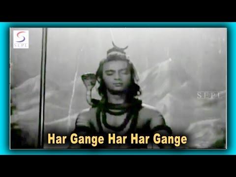 Har Gange Har Har Gange @ Kailash Pati