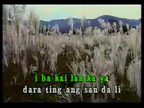 IBIGAY MO NA