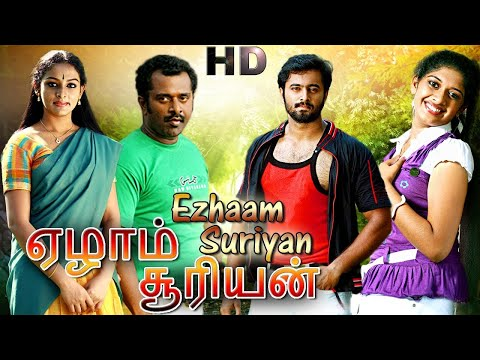 Tamil Online Movies Watch # Tamil Movies...