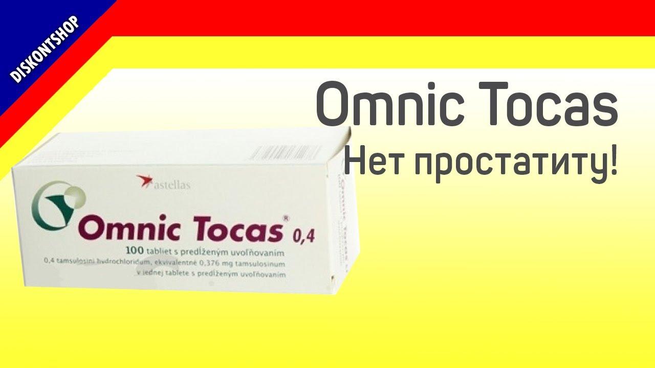Prostatitis kezelési kilátások Na források a prosztatitisből