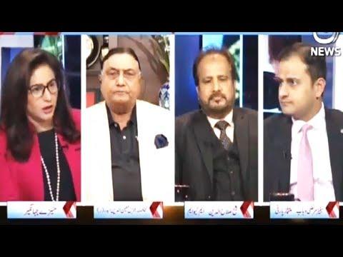 Spot Light - 22 January 2018 - Aaj News
