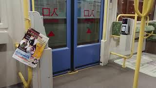 【ドア開閉】広島電鉄5100形5110号