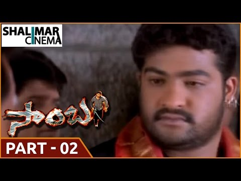Samba  Telugu  Movie Part  -02/13 || NTR , Bhoomika Chawla , Genelia Dsouza ||shalimarcinema