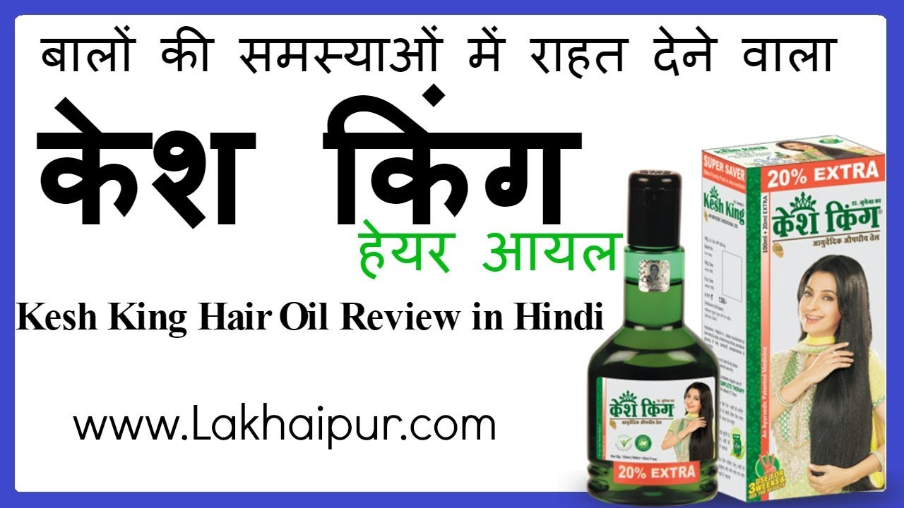 Kesh King Hair Oil Review In