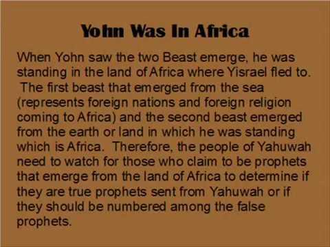 WARNING FALSE PROPHET ALERT [YAHUWAH]