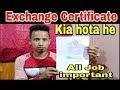 Exchange certificate kase nikale.