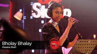 Bholay Bhalay, Meesha Shafi, Episode 2,Coke Studio Season 9